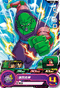 SUPER DRAGON BALL HEROES UM6-024 Piccolo