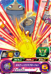 SUPER DRAGON BALL HEROES UM6-026 Magetta