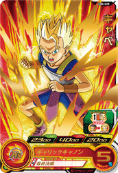 SUPER DRAGON BALL HEROES UM6-028 Kyabe