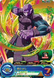 SUPER DRAGON BALL HEROES UM6-029 Hit