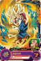 SUPER DRAGON BALL HEROES UM6-030 Son Goku : GT