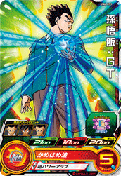 SUPER DRAGON BALL HEROES UM6-031 Son Gohan : GT