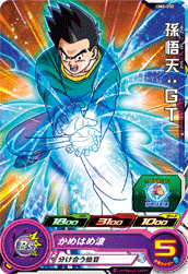 SUPER DRAGON BALL HEROES UM6-032 Son Goten : GT