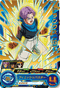 SUPER DRAGON BALL HEROES UM6-033 Trunks : GT