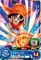 SUPER DRAGON BALL HEROES UM6-034 Pan