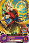 SUPER DRAGON BALL HEROES UM6-035 Son Goku : Xeno