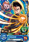 SUPER DRAGON BALL HEROES UM6-037 Son Goten : Xeno