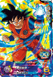 SUPER DRAGON BALL HEROES UM6-038 Son Goku