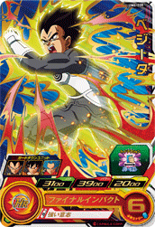 SUPER DRAGON BALL HEROES UM6-039 Vegeta