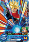 SUPER DRAGON BALL HEROES UM6-040 Trunks : Mirai