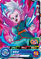 SUPER DRAGON BALL HEROES UM6-041 Shin