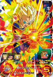 SUPER DRAGON BALL HEROES UM6-042 Kyabe