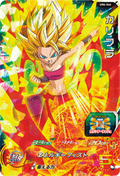 SUPER DRAGON BALL HEROES UM6-044 Caulifla