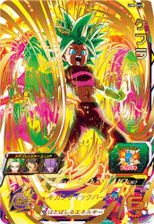 SUPER DRAGON BALL HEROES UM6-045 Kefla