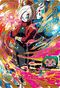 SUPER DRAGON BALL HEROES UM6-048 Kamin