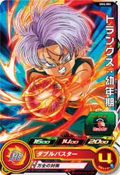 SUPER DRAGON BALL HEROES UM6-054 Trunks : Younenki