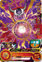 SUPER DRAGON BALL HEROES UM6-061 King Cold : BR