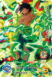 SUPER DRAGON BALL HEROES UM6-065 Broly : BR
