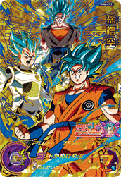 SUPER DRAGON BALL HEROES UM6-CP1 Son Goku