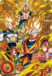 SUPER DRAGON BALL HEROES UM6-CP2