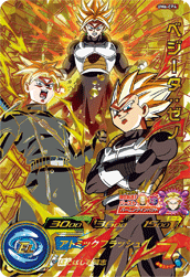 SUPER DRAGON BALL HEROES UM6-CP4 Vegeta : Xeno