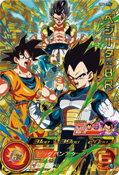 SUPER DRAGON BALL HEROES UM6-CP5