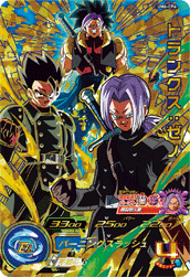 SUPER DRAGON BALL HEROES UM6-CP6 Trunks : Xeno