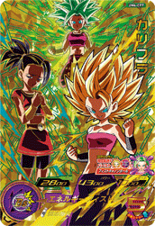 SUPER DRAGON BALL HEROES UM6-CP7 Caulifla