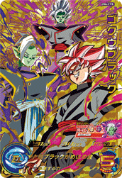 SUPER DRAGON BALL HEROES UM6-CP8