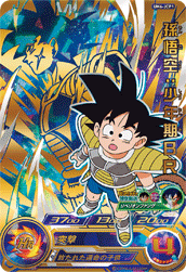 SUPER DRAGON BALL HEROES UM6-JCP1