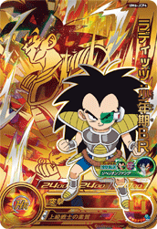 SUPER DRAGON BALL HEROES UM6-JCP4