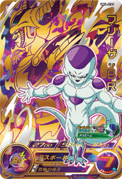 SUPER DRAGON BALL HEROES UM6-JCP5
