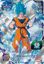 SUPER DRAGON BALL HEROES UM6-MCP1