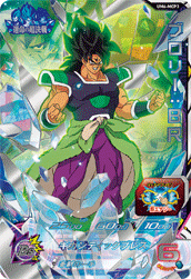 SUPER DRAGON BALL HEROES UM6-MCP3 Broly : BR