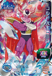 SUPER DRAGON BALL HEROES UM6-MCP5 King Cold : BR