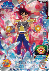SUPER DRAGON BALL HEROES UM6-MCP6