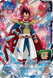 SUPER DRAGON BALL HEROES UM6-MCP7 King Vegeta : BR