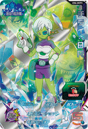 SUPER DRAGON BALL HEROES UM6-MCP8
