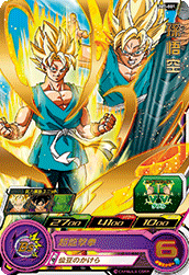 SUPER DRAGON BALL HEROES UM7-001 Son Goku
