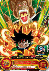 SUPER DRAGON BALL HEROES UM7-008 Bardock