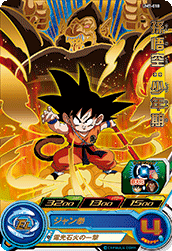SUPER DRAGON BALL HEROES UM7-010 Son Goku : Shounenki