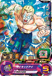 SUPER DRAGON BALL HEROES UM7-011 General Blue