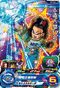 SUPER DRAGON BALL HEROES UM7-023 Android 17