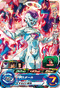 SUPER DRAGON BALL HEROES UM7-024 Frieza : Fukkatsu, Resurected