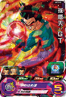 SUPER DRAGON BALL HEROES UM7-032 Son Goten : GT