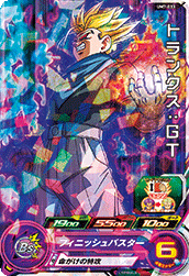 SUPER DRAGON BALL HEROES UM7-033 Trunks : GT