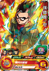 SUPER DRAGON BALL HEROES UM7-037 Son Gohan : Xeno