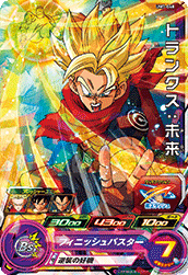 SUPER DRAGON BALL HEROES UM7-048 Trunks : Mirai