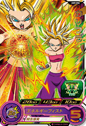 SUPER DRAGON BALL HEROES UM7-052 Caulifla