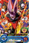 SUPER DRAGON BALL HEROES UM7-053 Dyspo